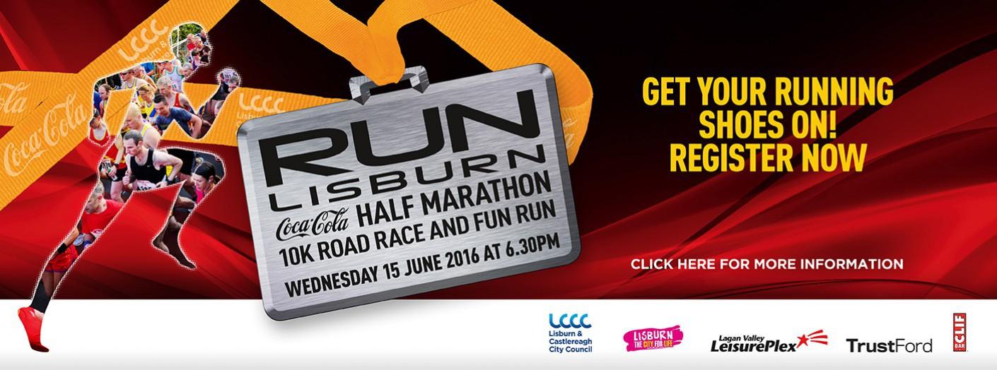 2016 Coca-Cola Half Marathon, 10K Road Race and Fun Run