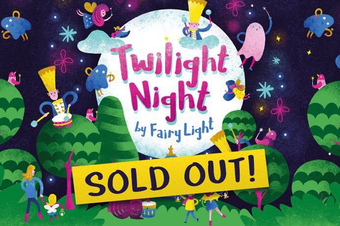 ***SOLD OUT*** Be Spell-Bound by Lisburn & Castlereagh City Council's Twilight Night by Fairy Light 2018