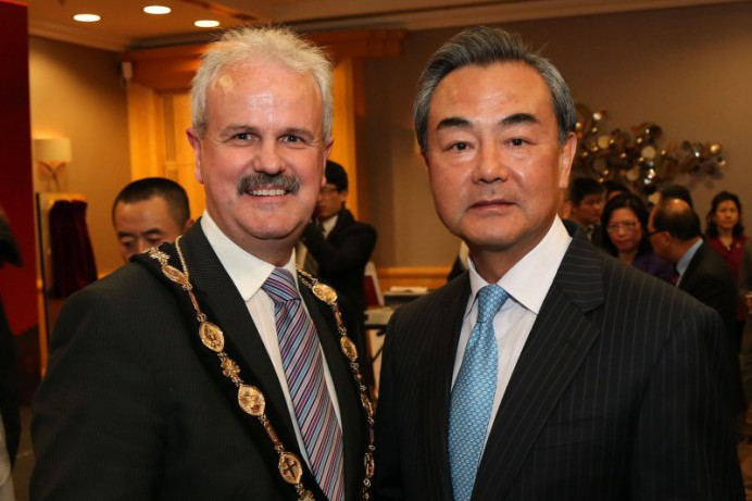Inauguration Ceremony of the Consulate General of the People's Republic of China